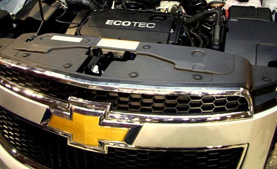 Motor Chevrolet Orlando